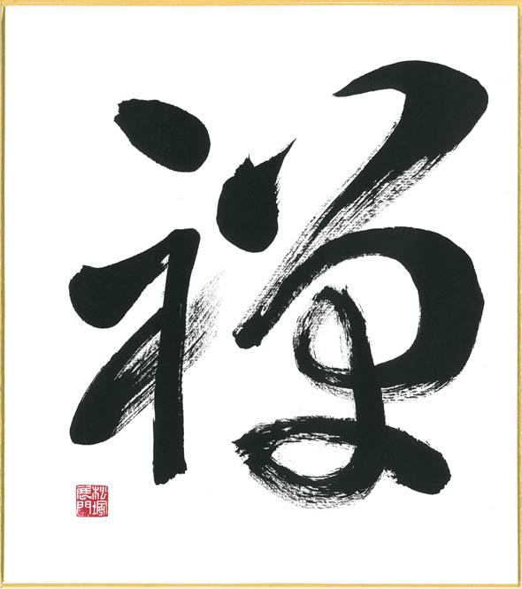 art-z01